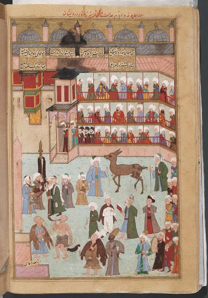Sevâkıb-ı Menâkıb'tan Sayfalar